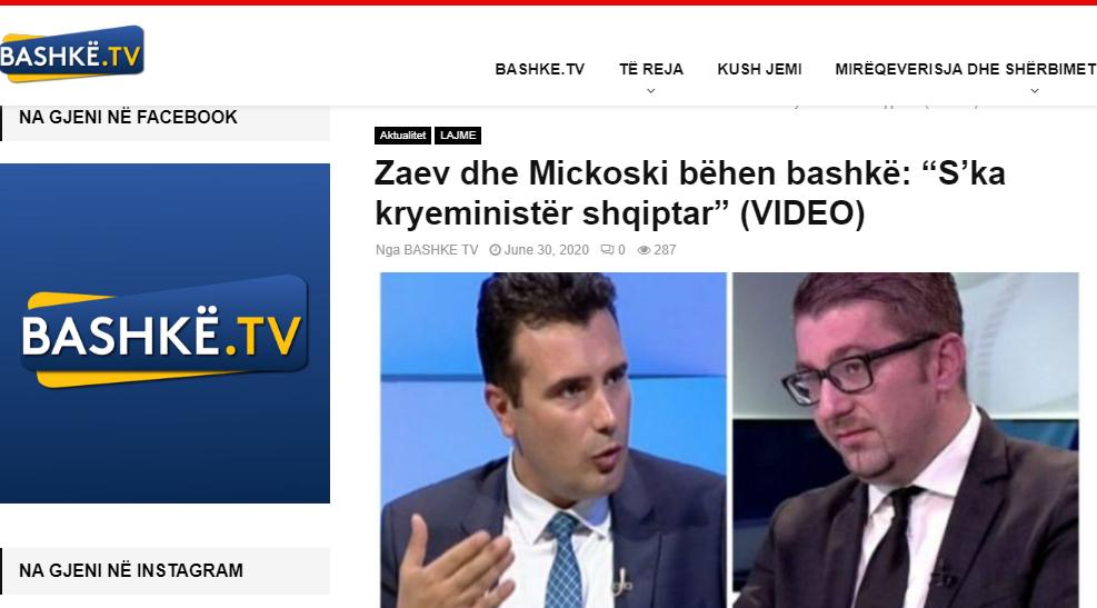 "Дали Заев и Мицкоски се обединети против идејата ""премиер Албанец""?"